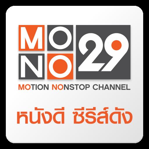 MONO29 (app)