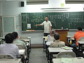 Photo: 20111014頭份(五)易經生活哲學面面觀003