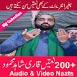 Qari Shahid.. file APK for Gaming PC/PS3/PS4 Smart TV
