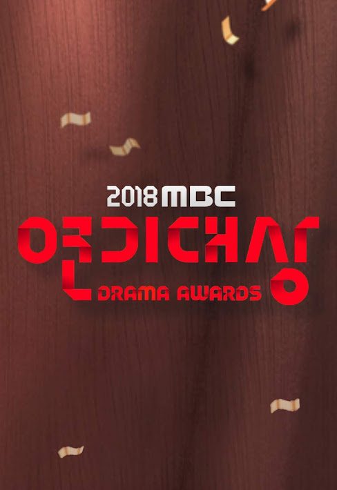 MBC Drama Awards 2018 (2018)