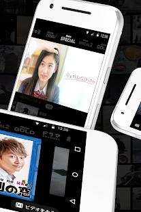 AbemaTV -無料インターネットテレビ局 -アニメやニュース、スポーツ見放題 2