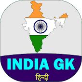 India GK In Hindi - भारत का सामान्य ज्ञान Android APK Download Free By Dev Thakur