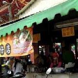 關廟大廟口阿秀煎粿仔店