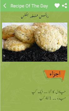 Download pakistani food recipes by zubaida tariq in urdu apk latest pakistani food recipes by zubaida tariq in urdu poster forumfinder Gallery
