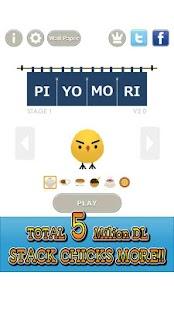 PIYOMORI- screenshot thumbnail
