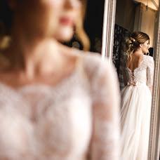 Wedding photographer Kristina Leonova (krisleo). Photo of 29.09.2017
