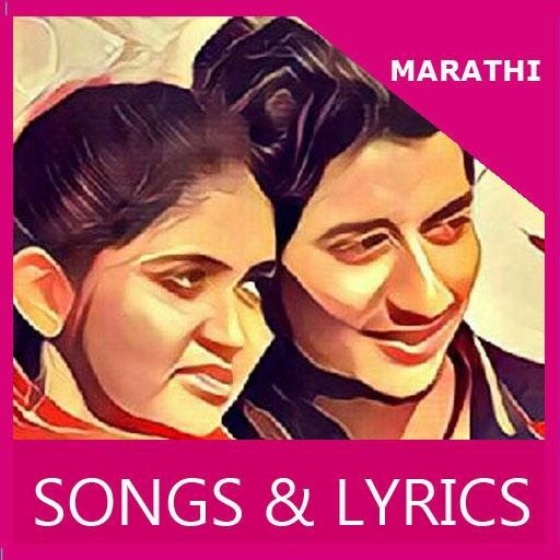 Zingat Sairat Movie All Songs