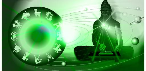 Nakshatra Melanam Aplicaciones (apk) descarga gratuita para Android/PC/Windows screenshot