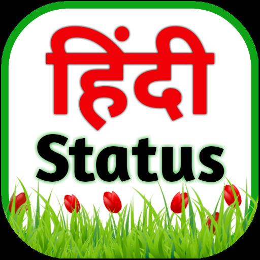 Hindi Status Quotes Jokes Shayari & App