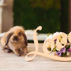 Wedding photographer Anastasiya Bashkatova (Leopold991). Photo of 20.10.2014