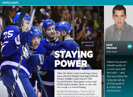 Star Touch by Toronto Star- screenshot thumbnail