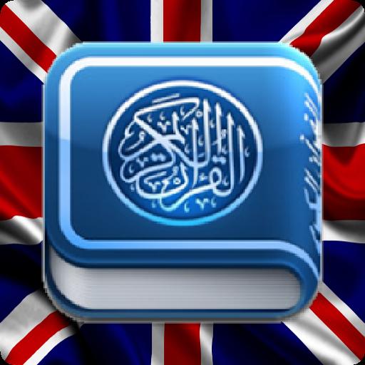 古蘭經中英語 書籍 App LOGO-APP試玩