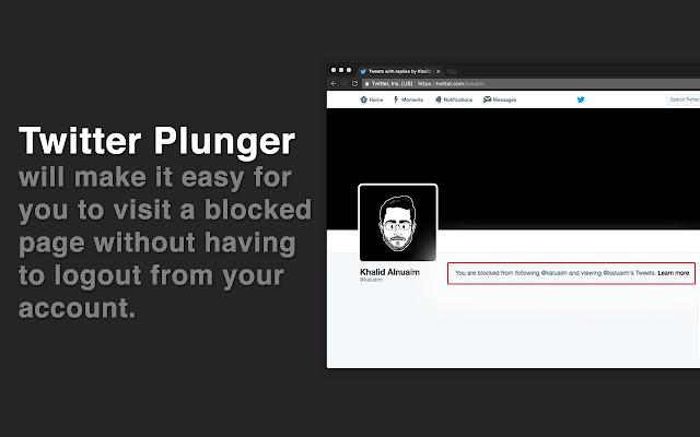 Twitter Plunger