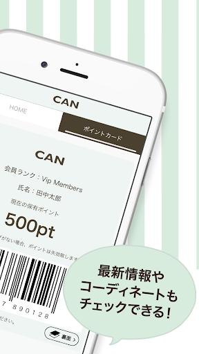 CAN Chum Card[u30adu30e3u30f3u30c1u30e3u30e0u30abu30fcu30c9]u516cu5f0fu30a2u30d7u30ea 1103.5.7.6.0.b9250d0 PC u7528 2