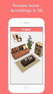 iStaging - Interior Design Screenshot 3