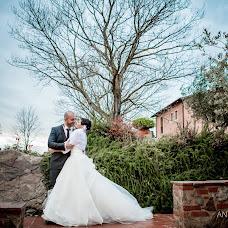 Wedding photographer Antonella Catì (AntonellaCati). Photo of 18.12.2017