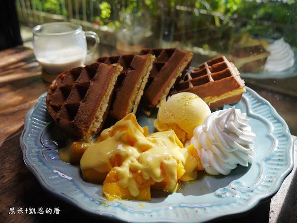 [咖啡館推薦]Cafe Mode木馬咖啡,自製鬆餅、帕尼尼都很好吃,民生社區早午餐/下午茶/輕食咖啡館@黑米+凱恩的厝