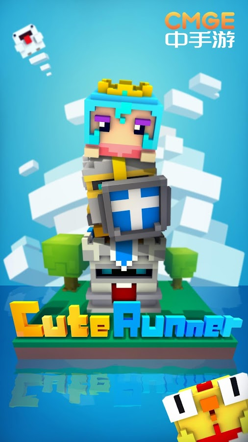 Cute Runner- screenshot