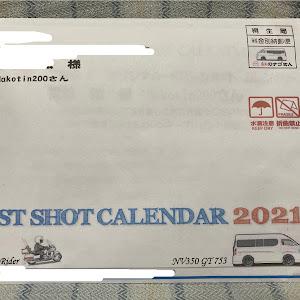 ハイエースバン TRH200V S-GL改 2010年式のカスタム事例画像 Makotin200さんの2020年10月10日14:16の投稿