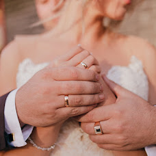 Wedding photographer Alena Babushkina (bamphoto). Photo of 14.09.2018