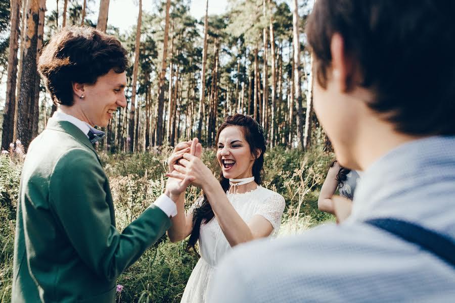 Wedding photographer Алина Посторонка (alinapostoronka). Photo of 16.08.2017