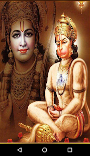 Download hanuman Chalisha For PC Windows and Mac apk screenshot 1