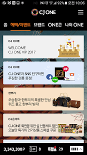 CJ ONE- screenshot thumbnail
