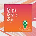 Suan Sarng Sook