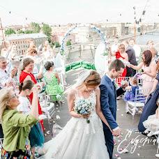 Wedding photographer Evgeniya Reyman (reyman). Photo of 25.06.2018