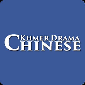 Mod Hacked APK Download Khmer Thai Drama 1 0