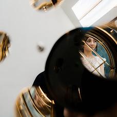 Φωτογράφος γάμων Denis Isaev (Elisej). Φωτογραφία: 22.04.2018