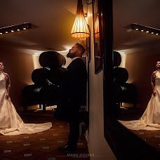 Fotógrafo de bodas Manu Galvez (manugalvez). Foto del 21.04.2018