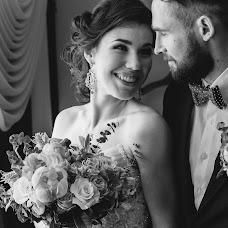 Wedding photographer Kristina Korotkova (Kirstan). Photo of 22.06.2016