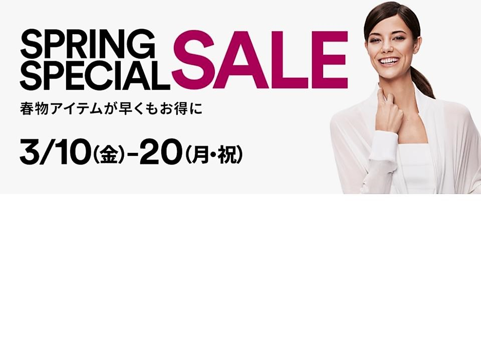 P02.【御殿場】SPRING SPECAIL SALEロゴ.jpg