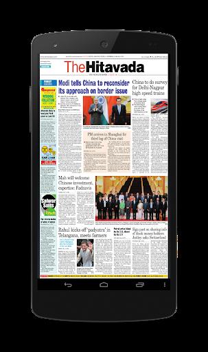 The Hitavada Epaper 3.5 screenshots 2