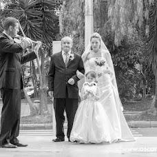 Wedding photographer oscar herrera (oscarherrera). Photo of 22.04.2015