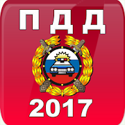 SDA 2016