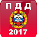 Traffic regulations Exam 2017 Tickets APK