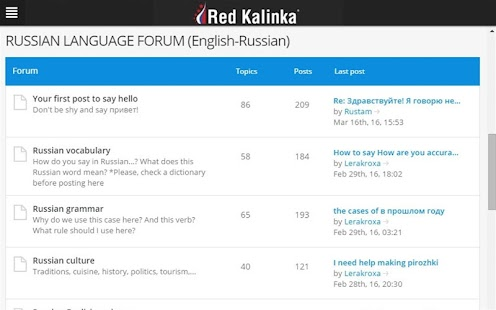 Red Kalinka - Learn Russian- screenshot thumbnail
