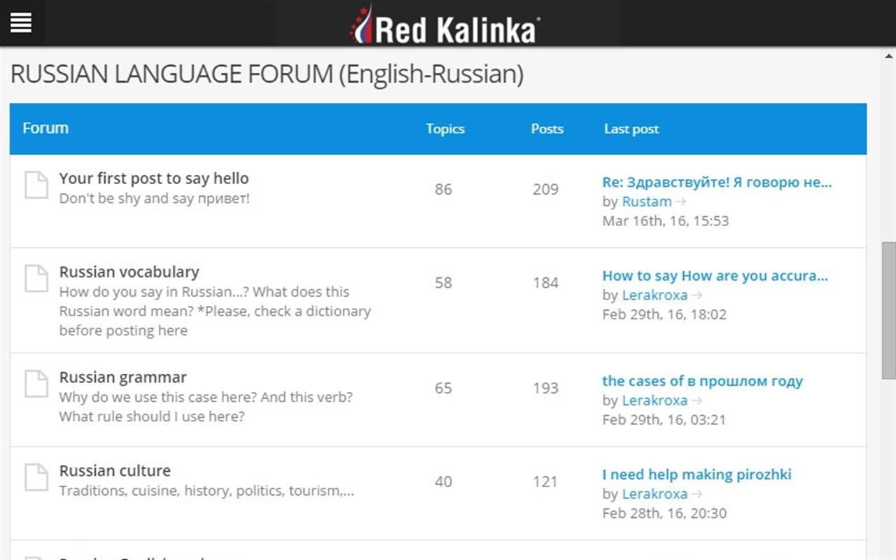 Red Kalinka - Learn Russian- screenshot