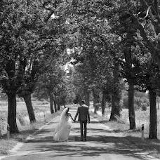 Wedding photographer Andrey Vologodskiy (Vologodskiy). Photo of 09.08.2018