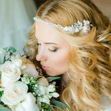 Wedding photographer Anna Khomko (AnnaHamster). Photo of 28.05.2018