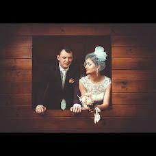 Wedding photographer Andrey Klochkov (KlochkovZoo). Photo of 15.06.2015