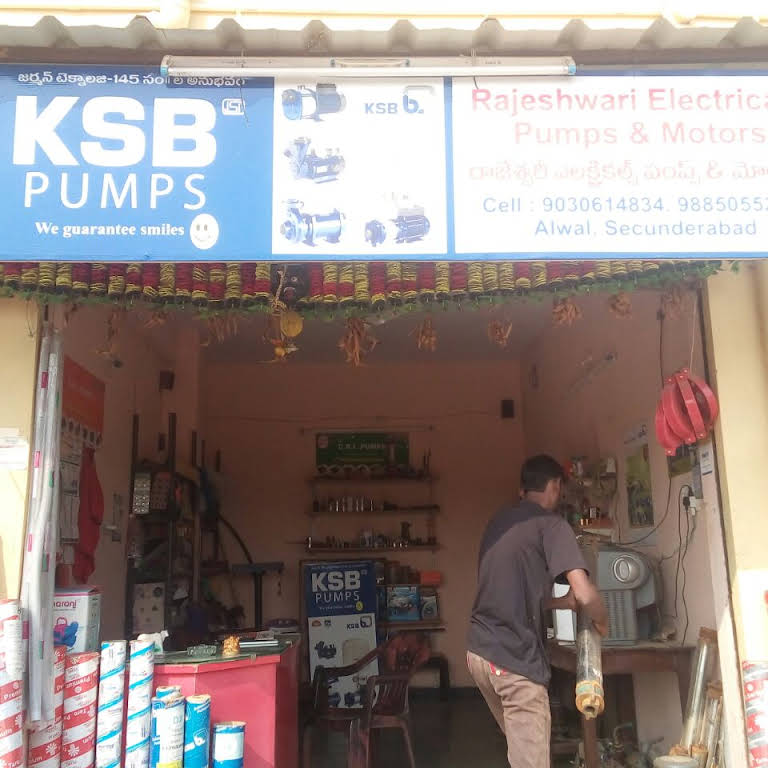 Rajeshwari Electricals - Electric Motor Repair Shop in Hyderabad