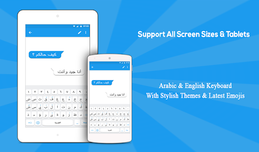 Arabic keyboard: Arabic Language Keyboard