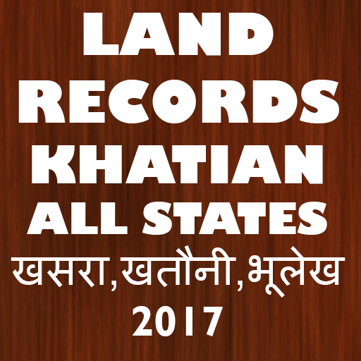 Land Records All States Online