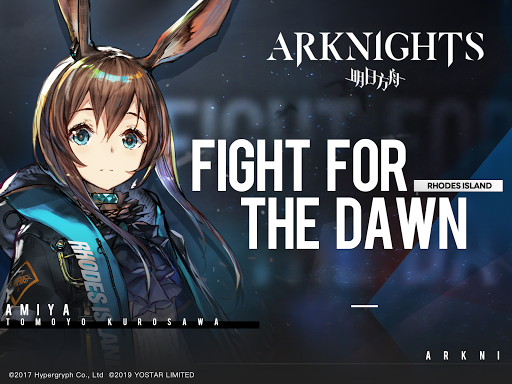 Arknights screenshot 9