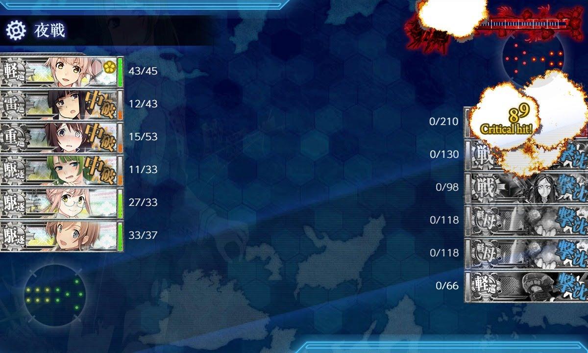 E-2甲 撃破02