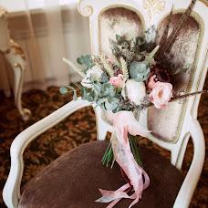 Wedding photographer Viktoriya Moskalchuk (moskalchuk34). Photo of 07.09.2015