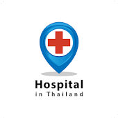 Hospital in Thailand